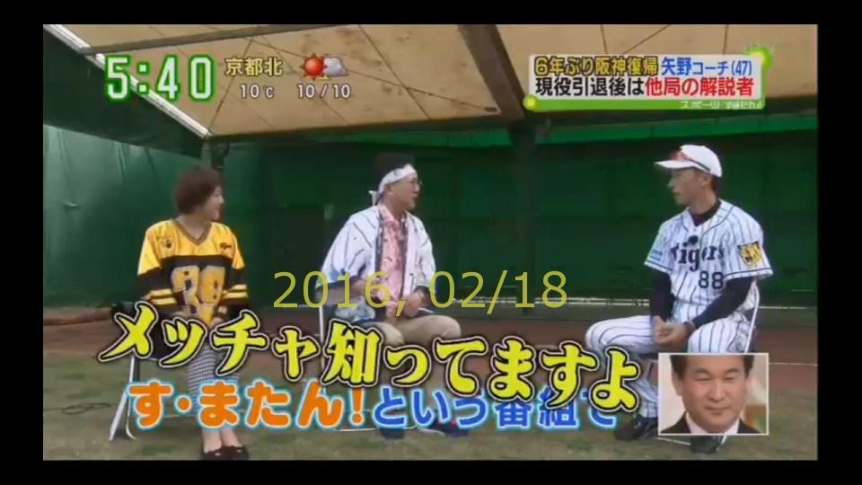 2016-0218-tv-14