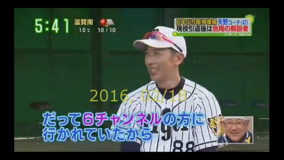 2016-0218-tv-15