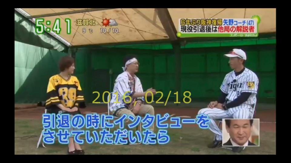2016-0218-tv-18