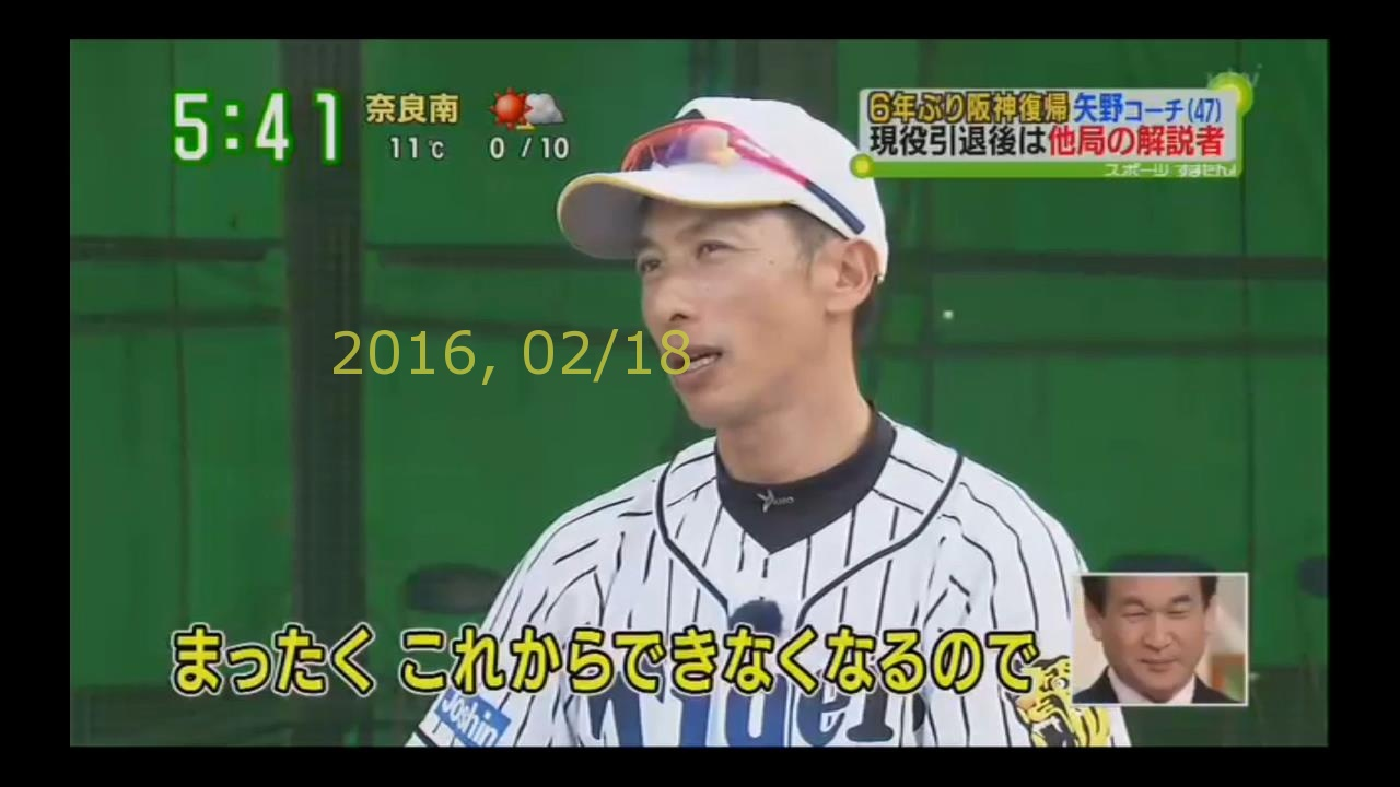 2016-0218-tv-21