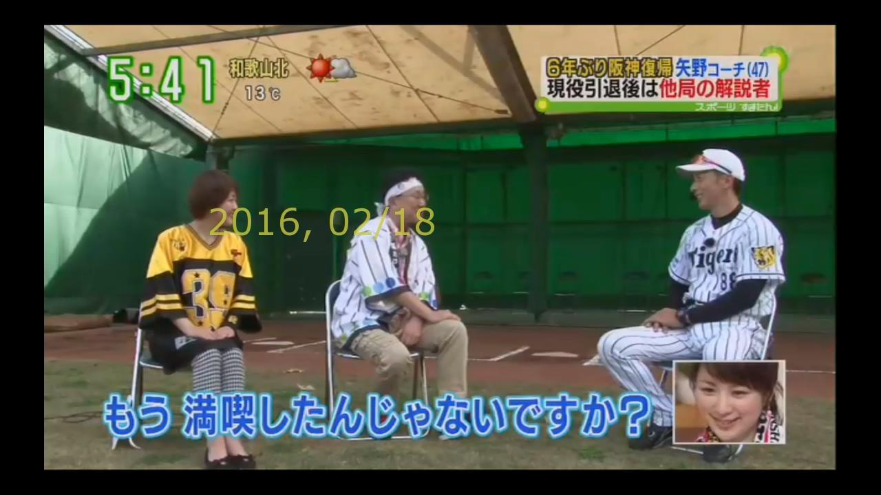 2016-0218-tv-23