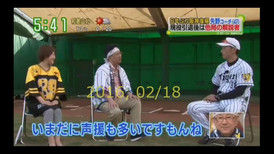 2016-0218-tv-25
