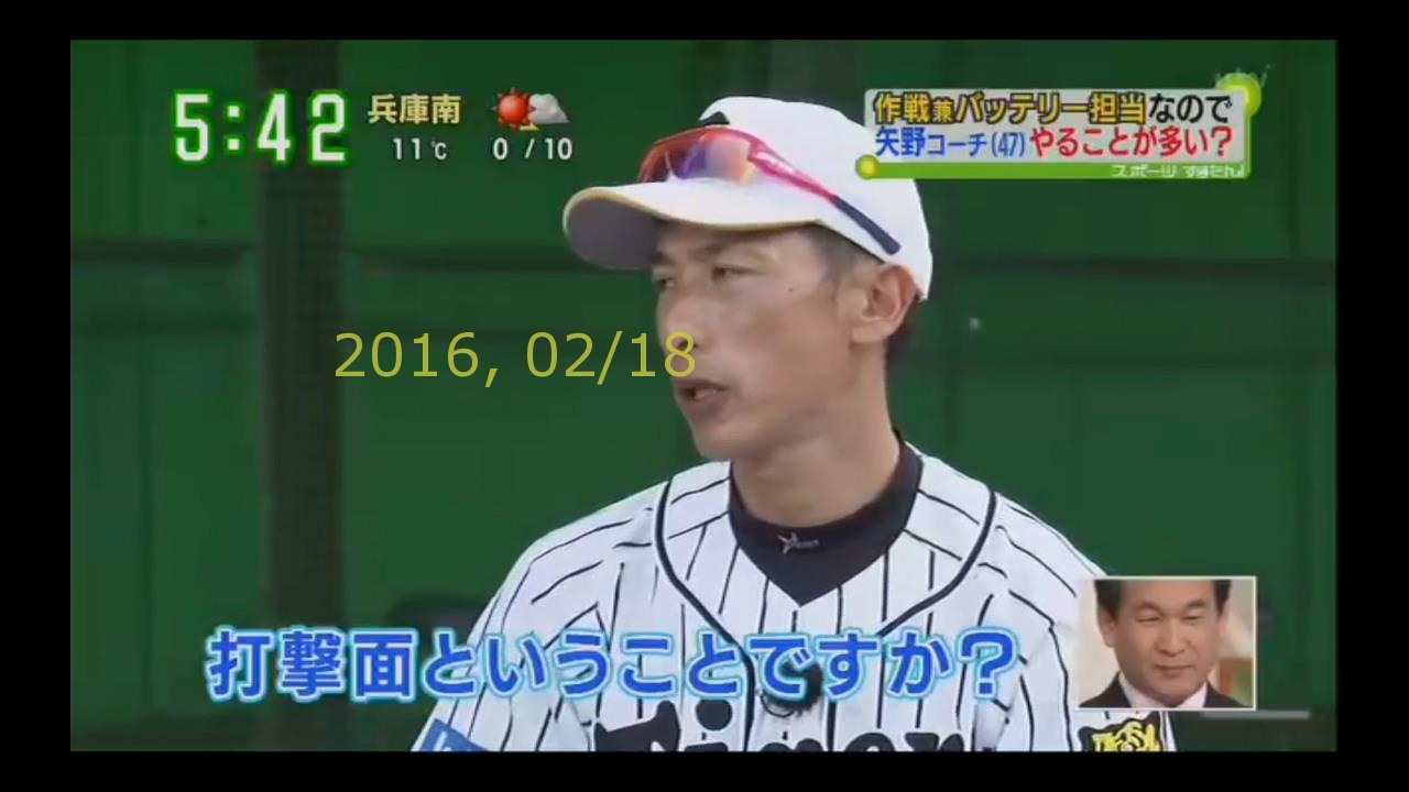 2016-0218-tv-34