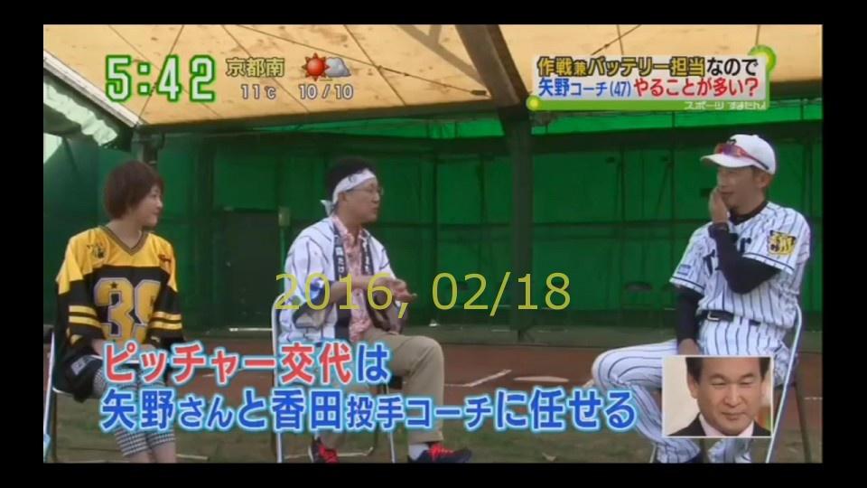 2016-0218-tv-37