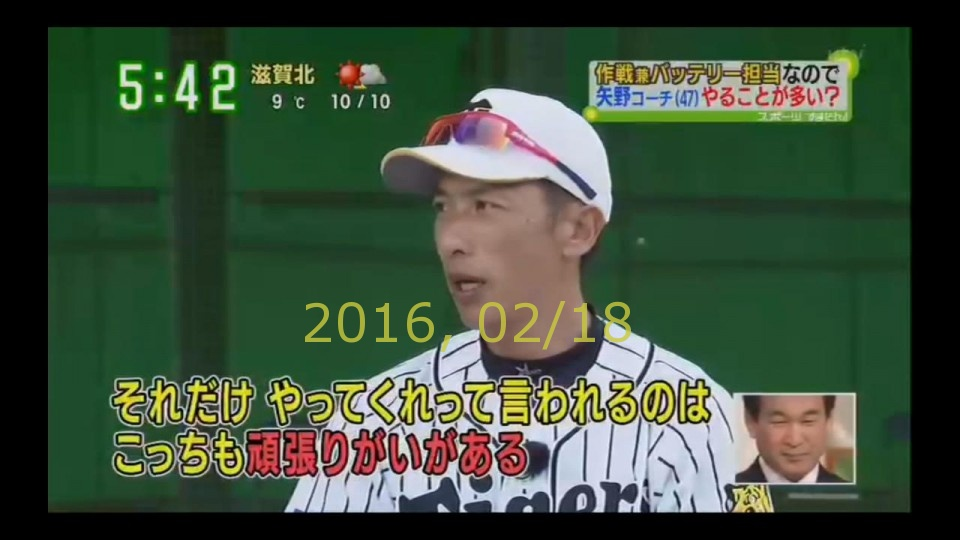 2016-0218-tv-40