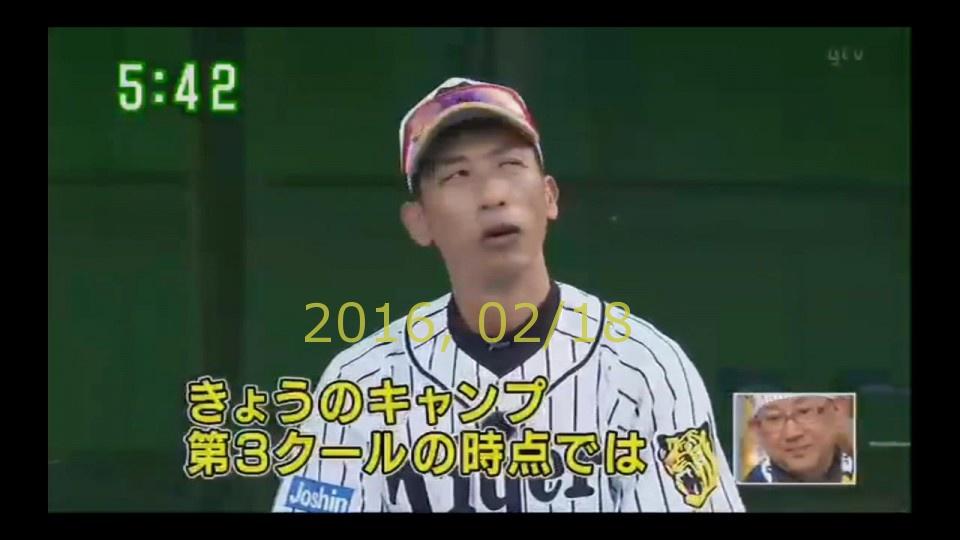 2016-0218-tv-42