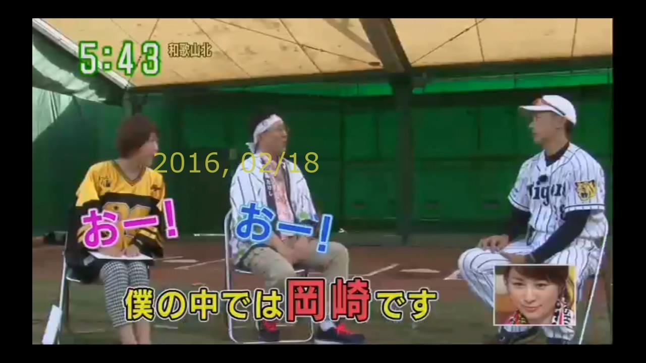 2016-0218-tv-43