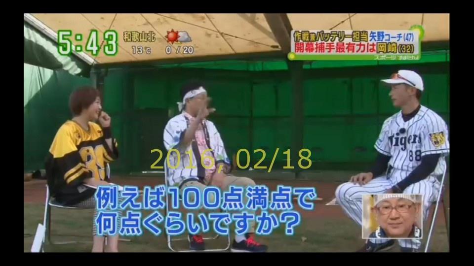 2016-0218-tv-44