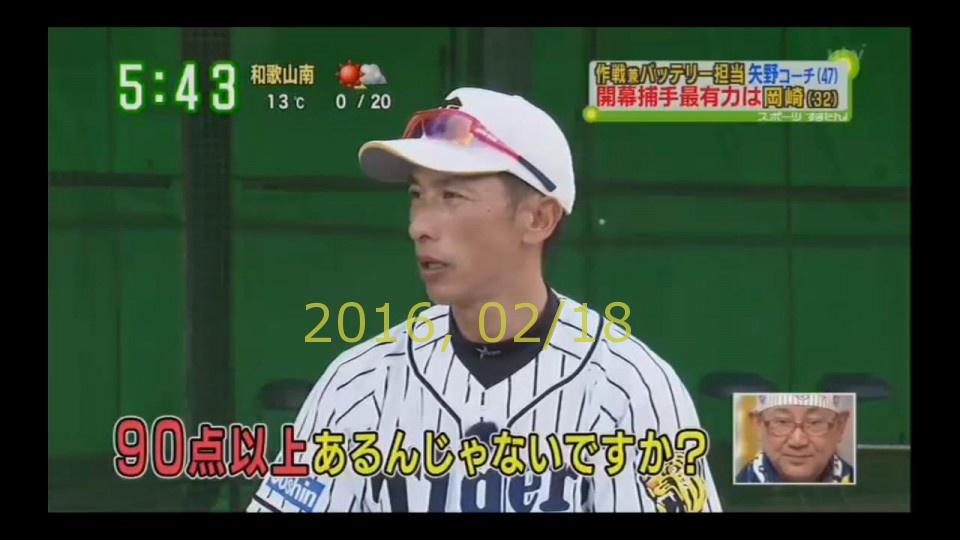 2016-0218-tv-45