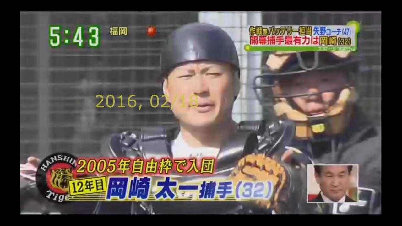 2016-0218-tv-46