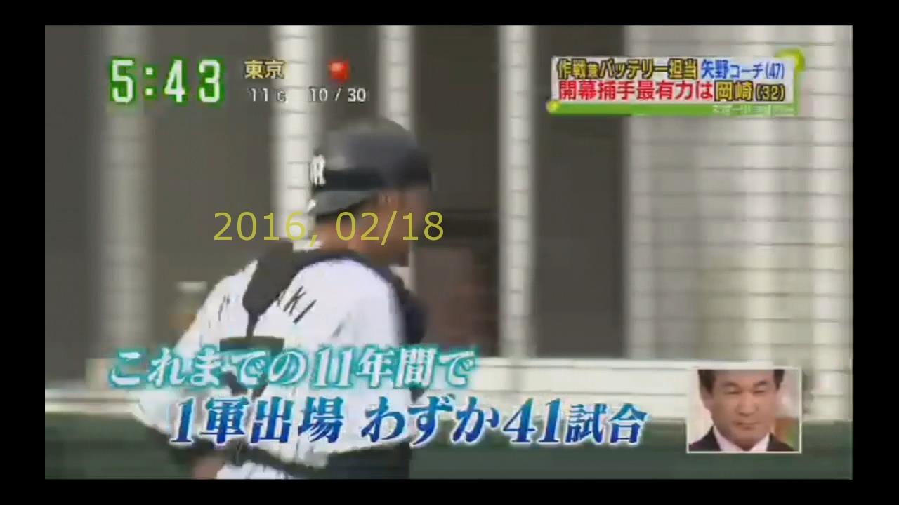 2016-0218-tv-47