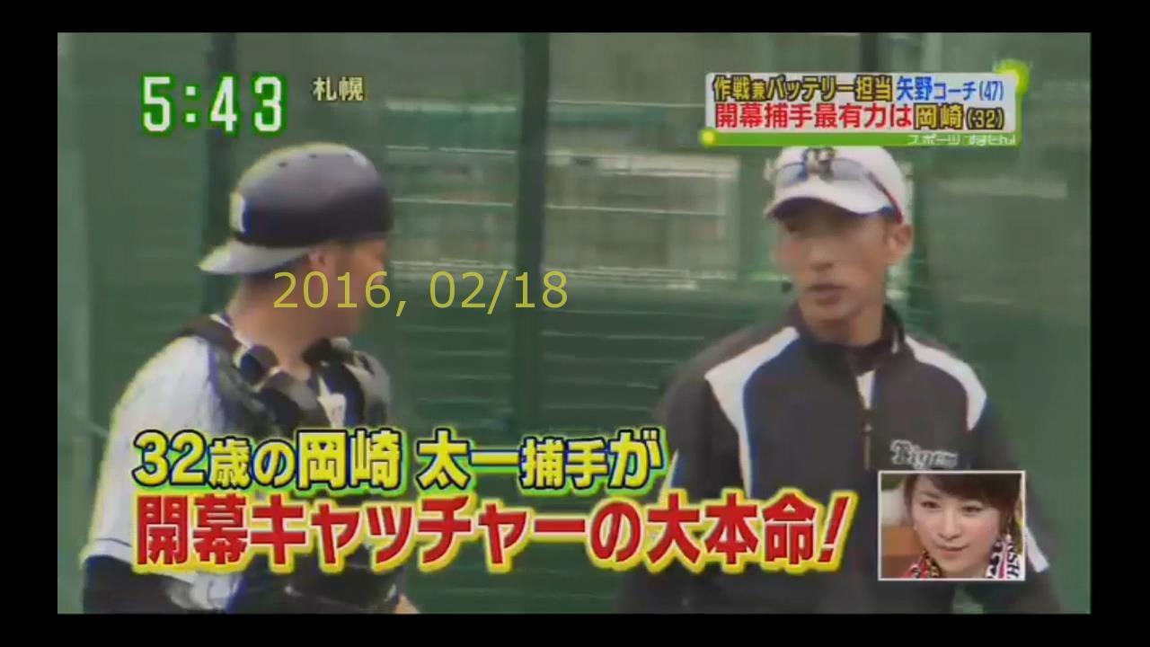 2016-0218-tv-48