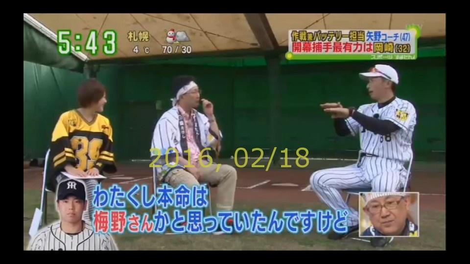 2016-0218-tv-49