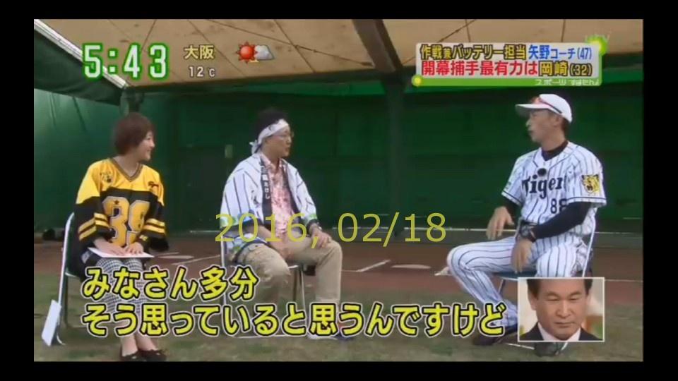 2016-0218-tv-50