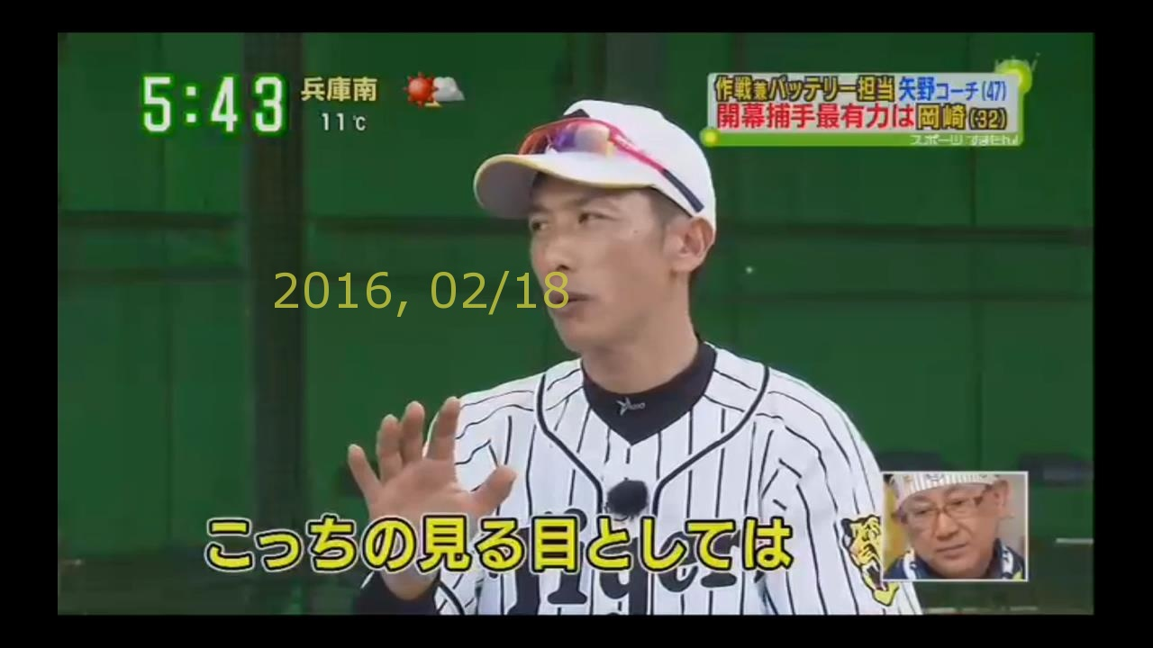 2016-0218-tv-53