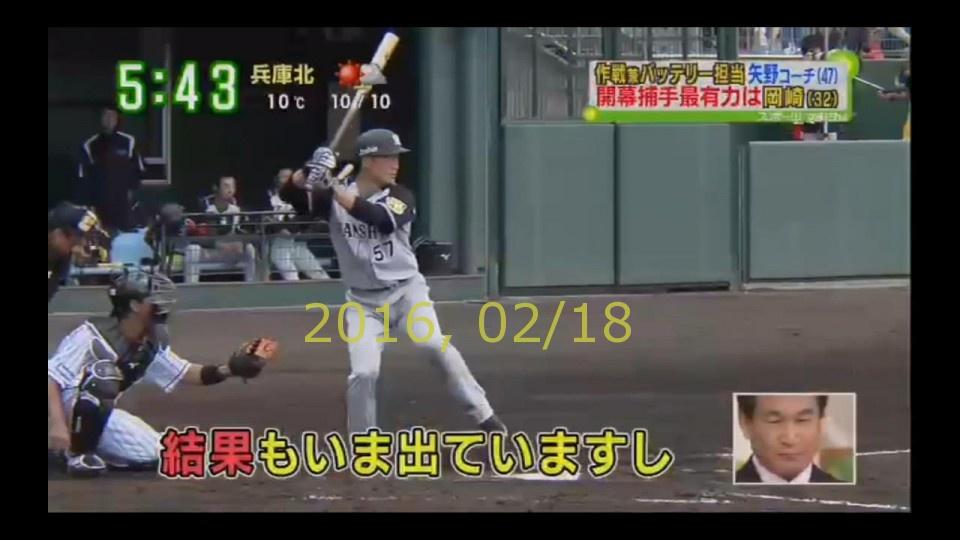 2016-0218-tv-57