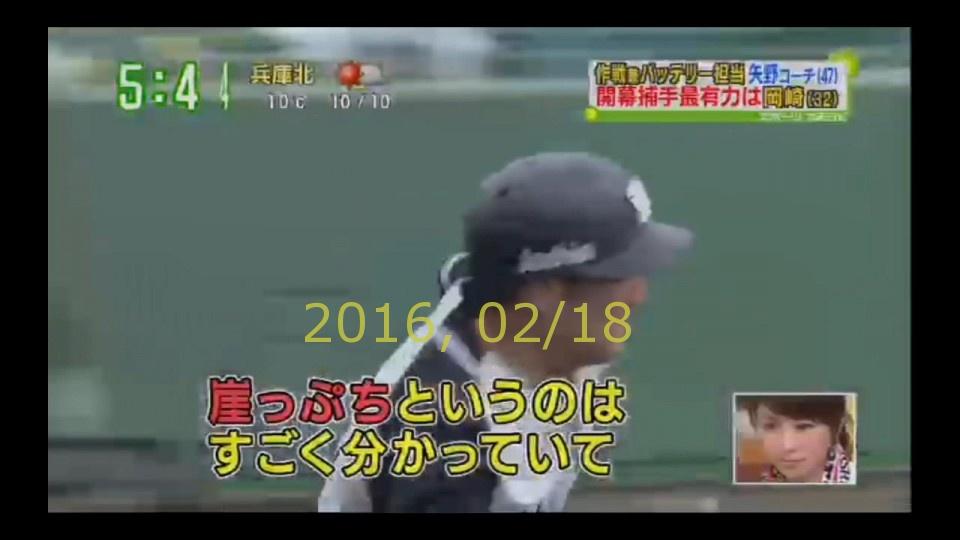 2016-0218-tv-58