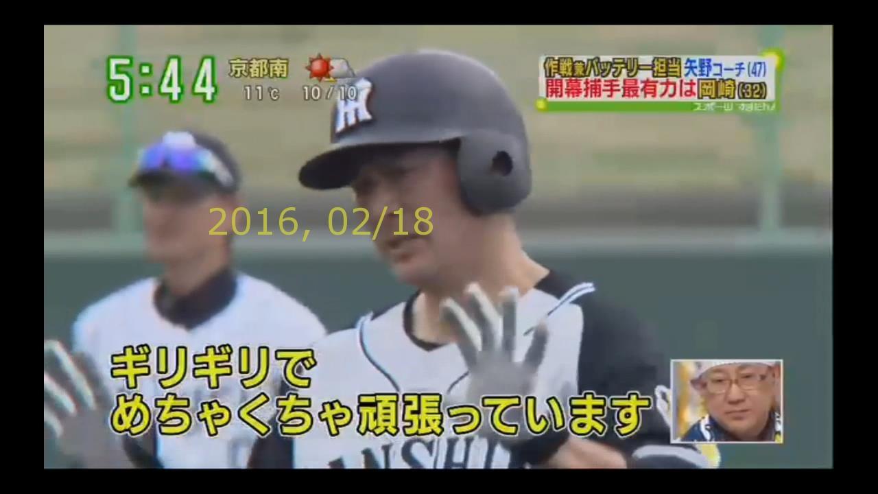 2016-0218-tv-59