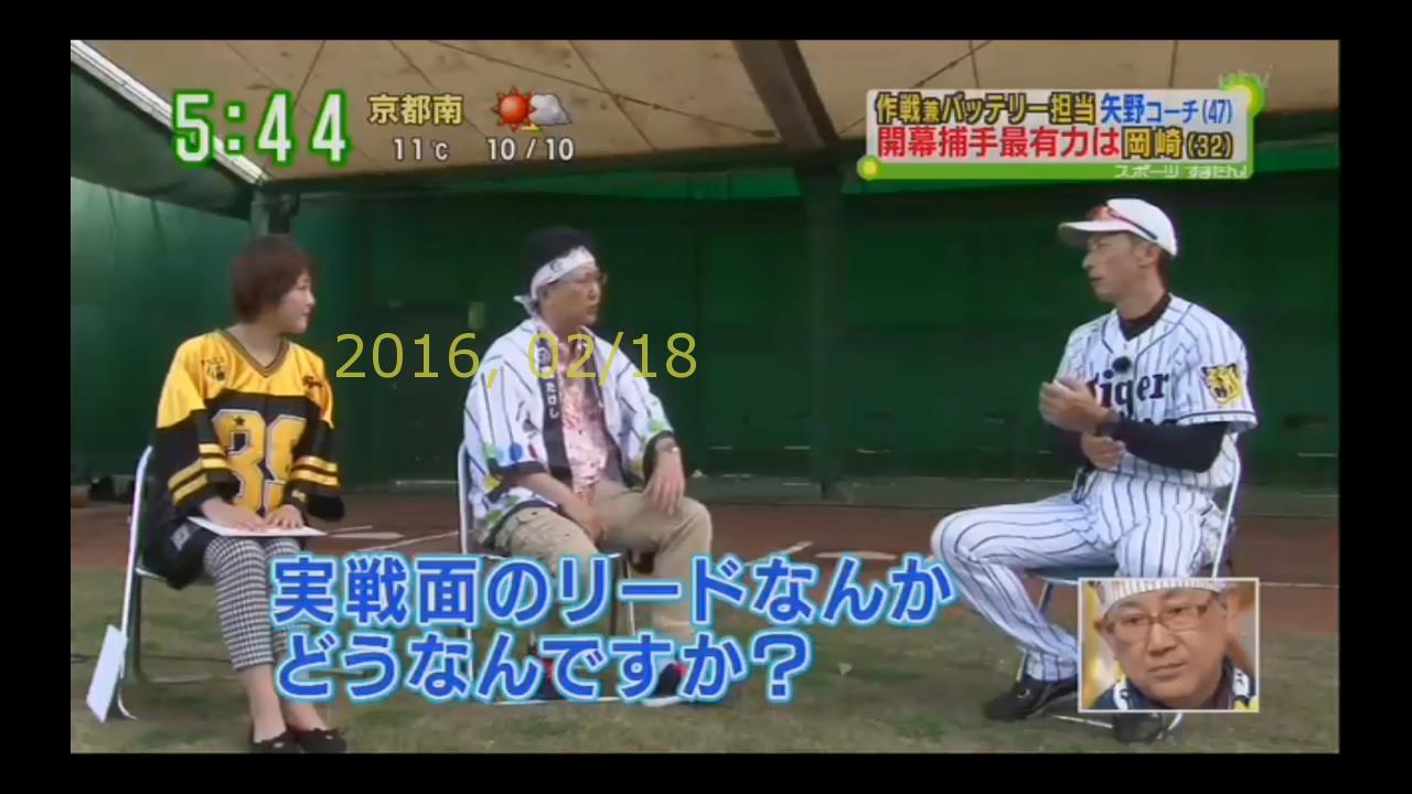 2016-0218-tv-60