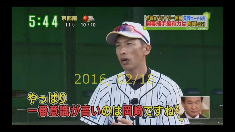 2016-0218-tv-61