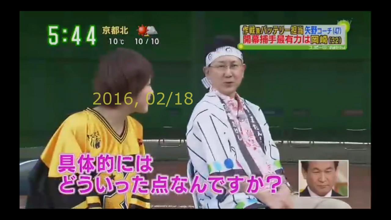 2016-0218-tv-62