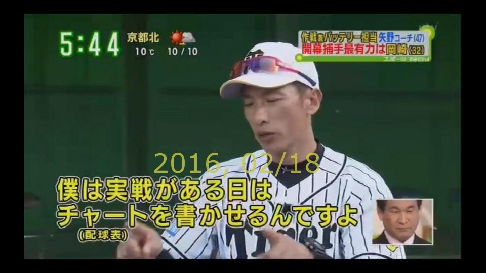 2016-0218-tv-63