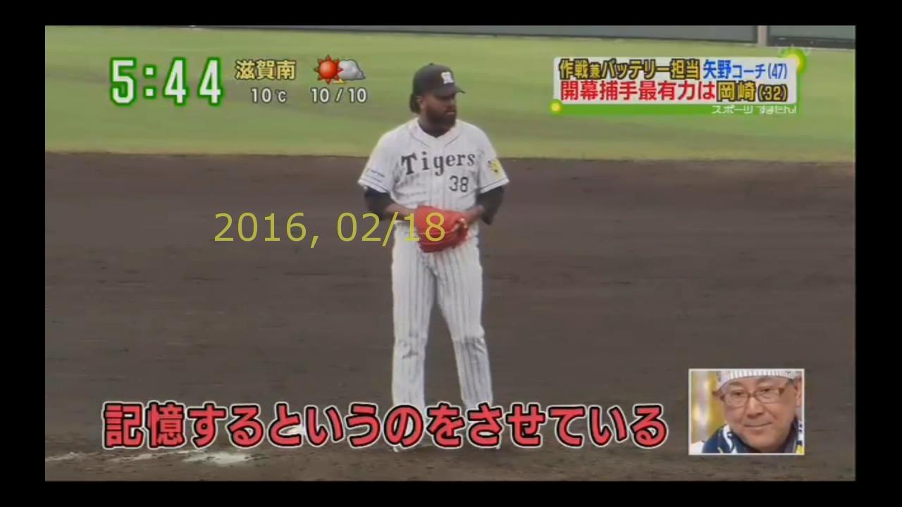 2016-0218-tv-65