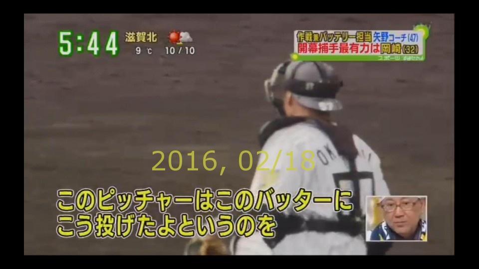 2016-0218-tv-67