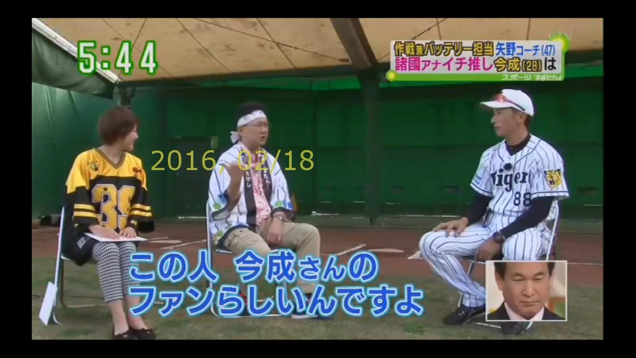 2016-0218-tv-70