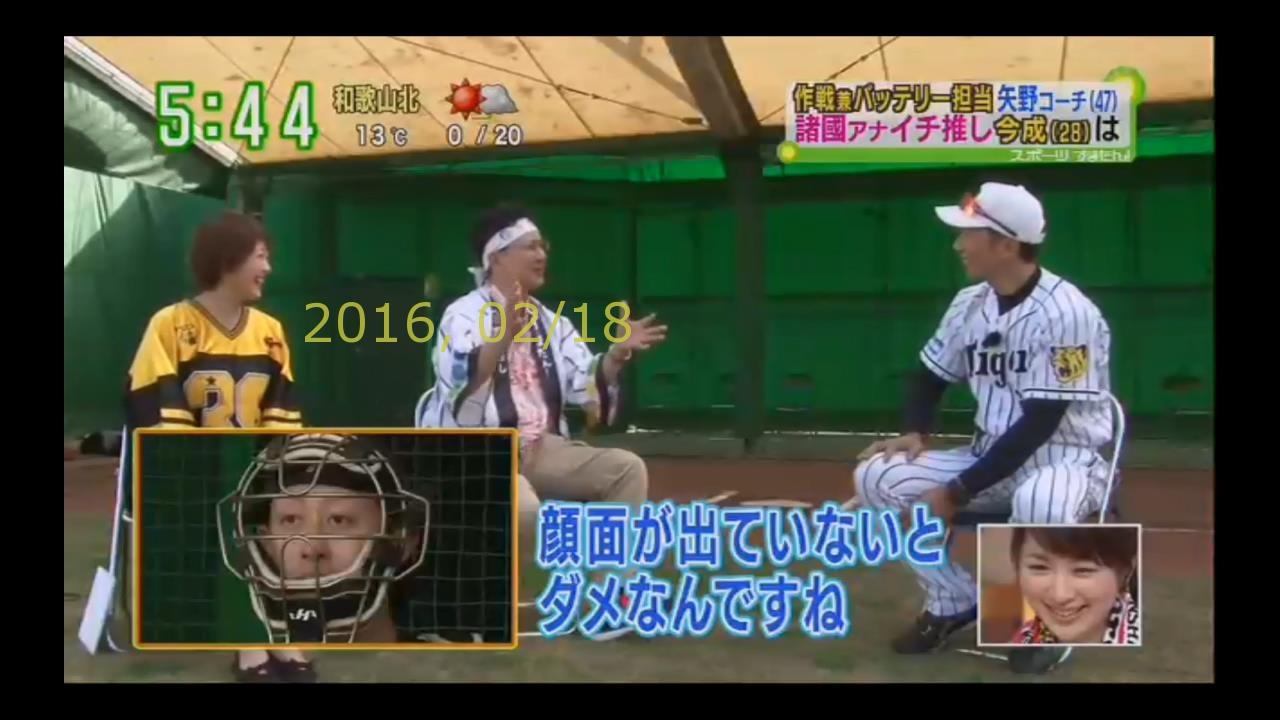 2016-0218-tv-72