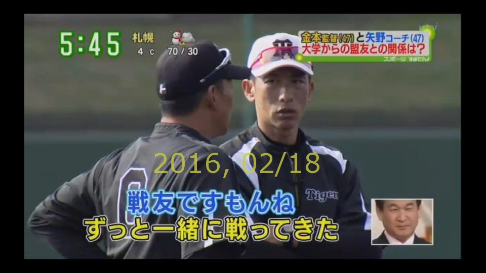 2016-0218-tv-78