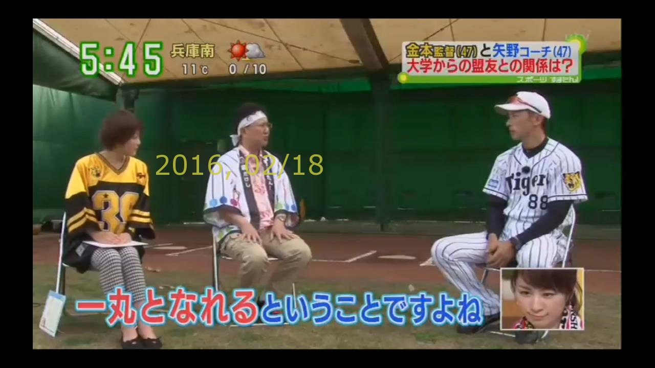 2016-0218-tv-82