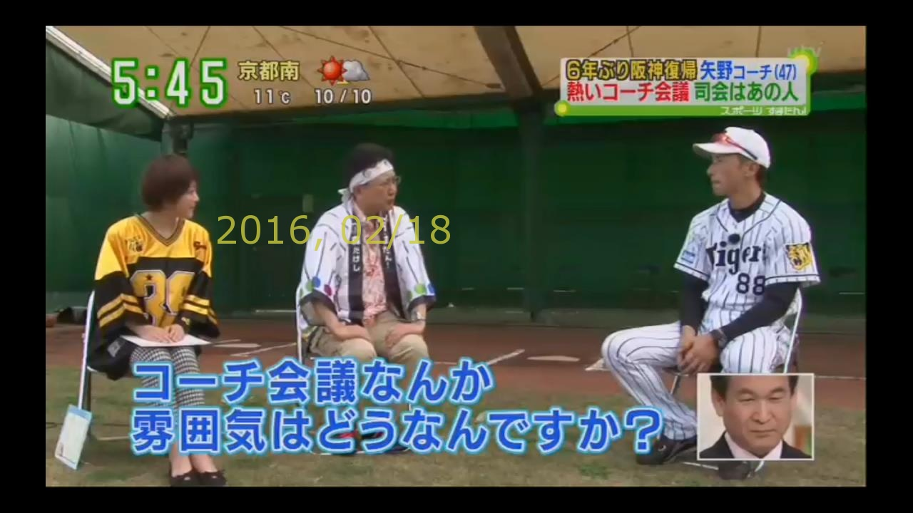 2016-0218-tv-85