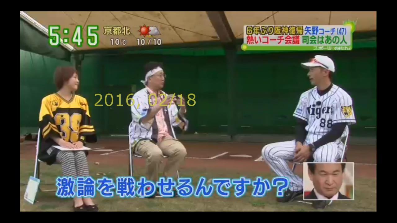 2016-0218-tv-89