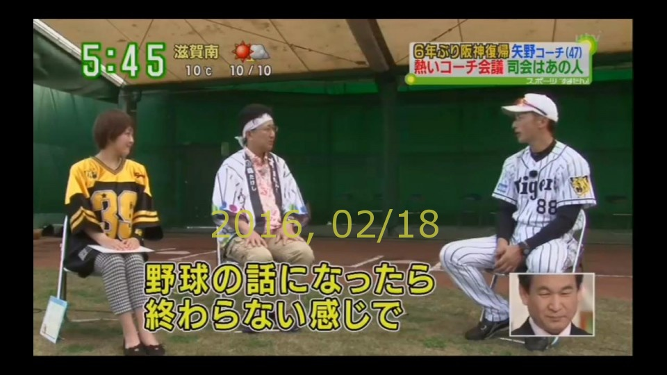 2016-0218-tv-90
