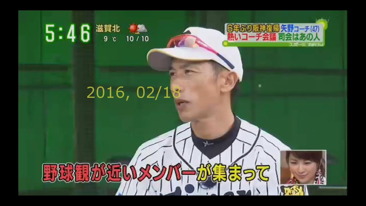 2016-0218-tv-92