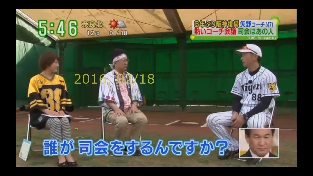 2016-0218-tv-94