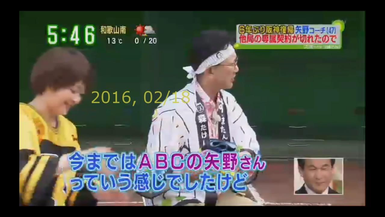 2016-0218-tv-97