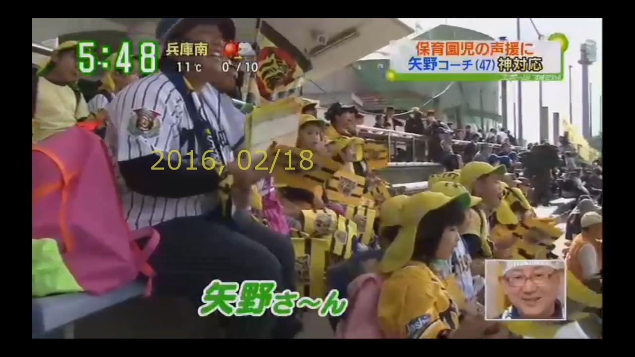 2016-0218-tvtv-05