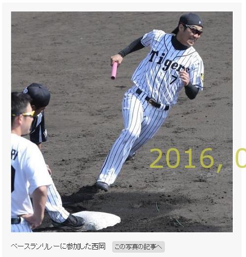 2016-0219-01