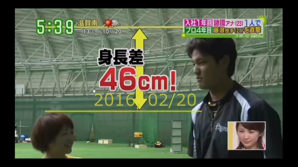 2016-0220-tv-02