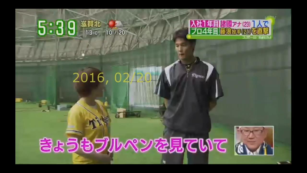 2016-0220-tv-03