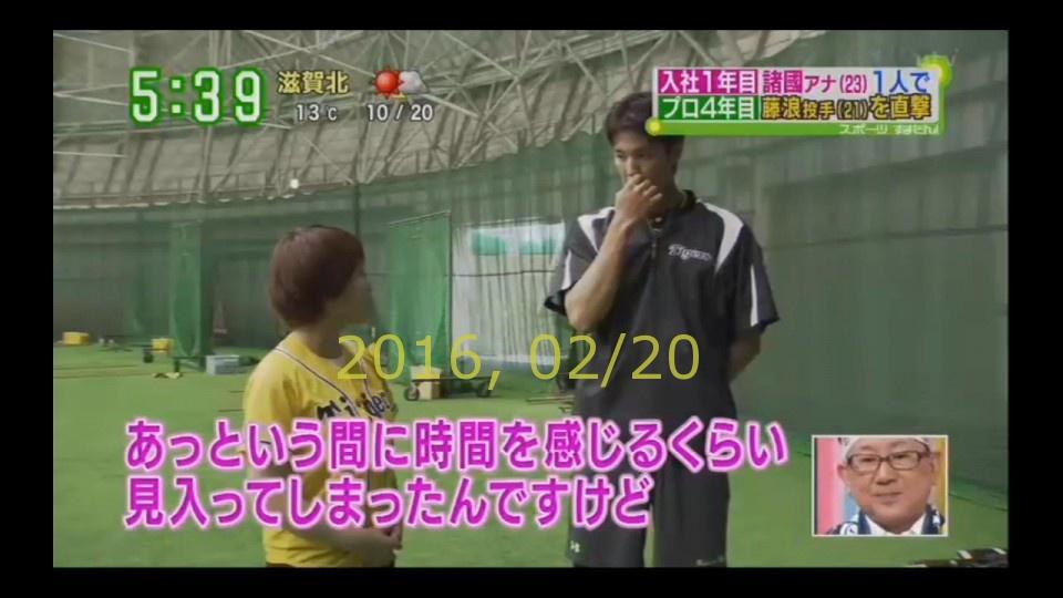 2016-0220-tv-04