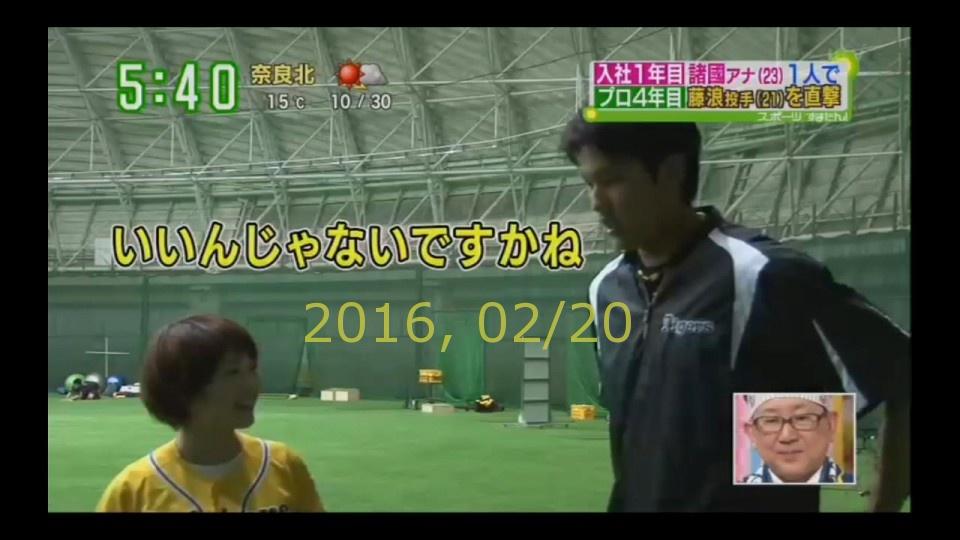 2016-0220-tv-06