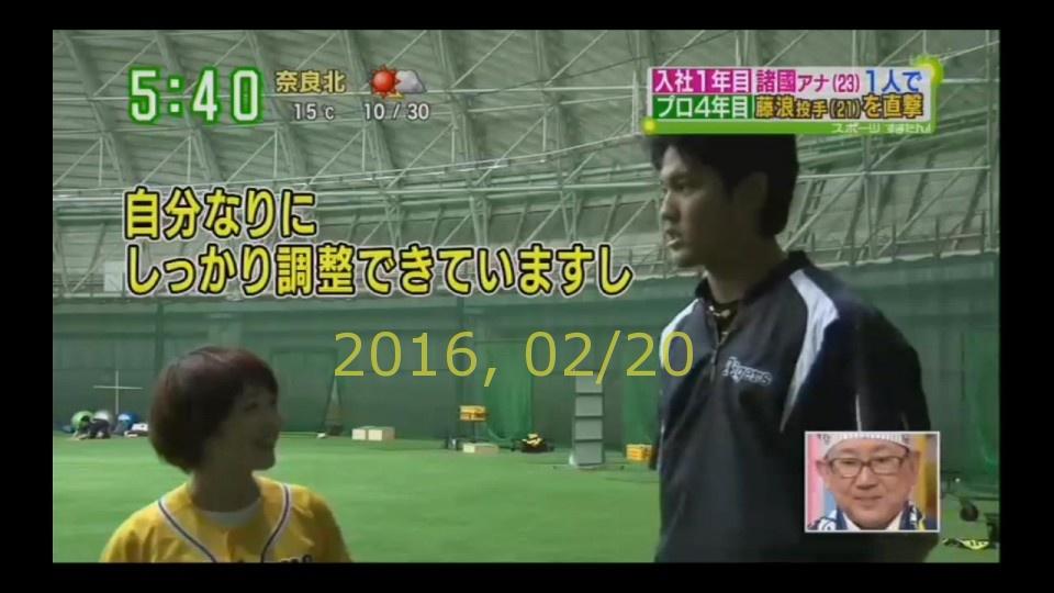 2016-0220-tv-07