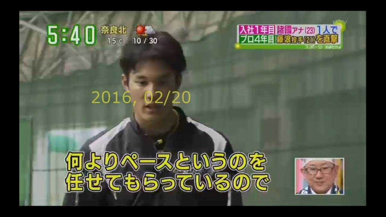 2016-0220-tv-08