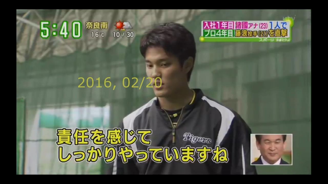 2016-0220-tv-09