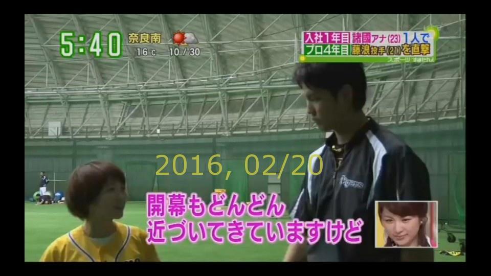 2016-0220-tv-10