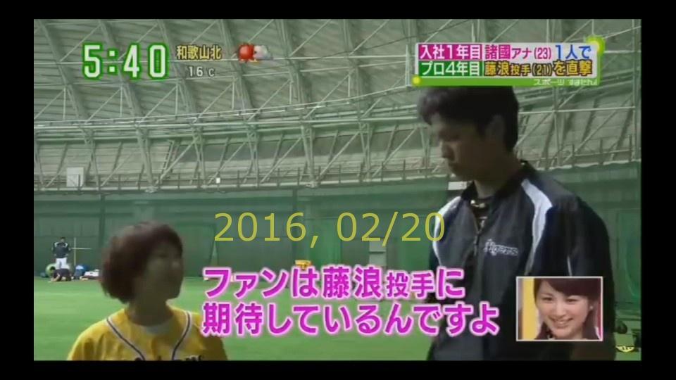 2016-0220-tv-11
