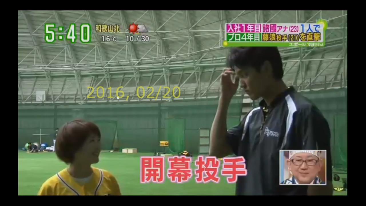 2016-0220-tv-12